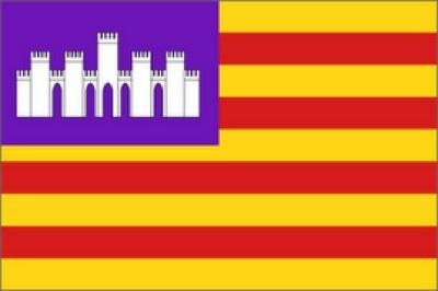 Abierto el plazo para la 1º convocatoria (2018) del CAP en Baleares